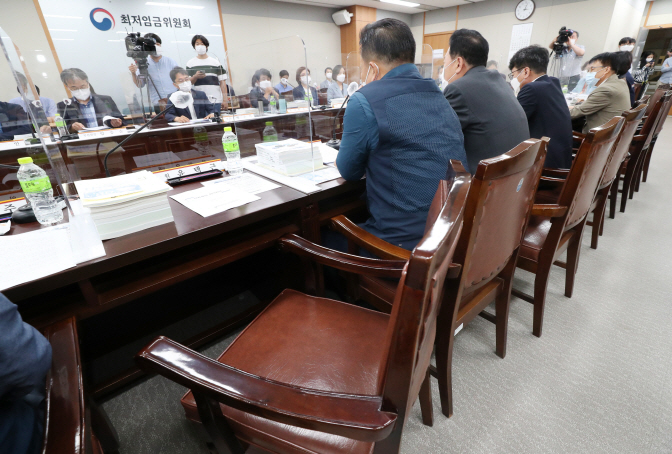 민주노총 불참 속에 진행되는 최저임금 전원회의