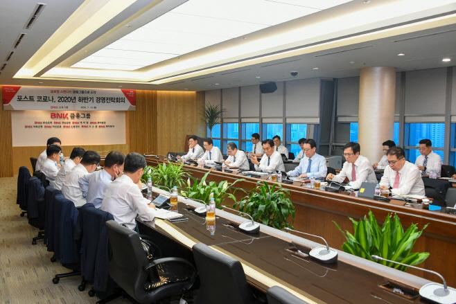 BNK금융 포스트 코로나 경영전략회의
