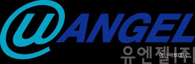 유엔젤 로고