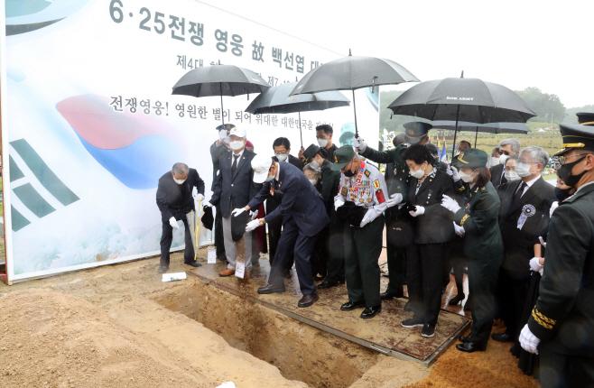 고 백선엽 장군 대전현충원 안장
