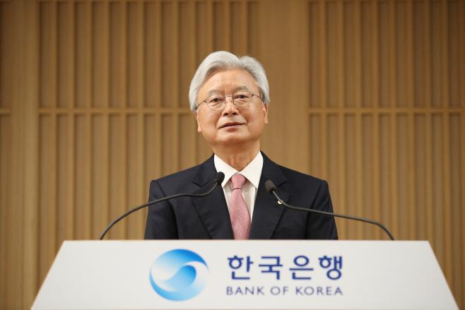 취임사 하는 조윤제 신임 금통위원<YONHAP NO-3246>
