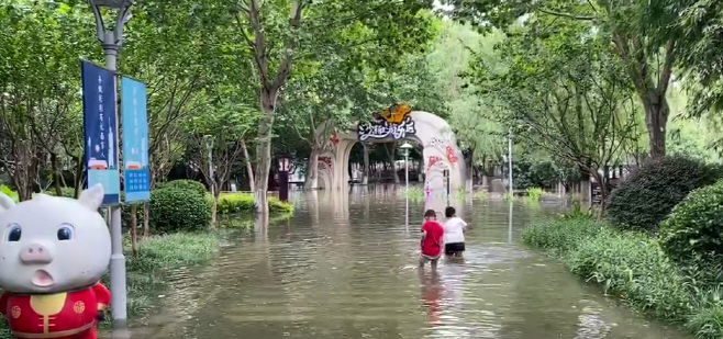 난징 홍수
