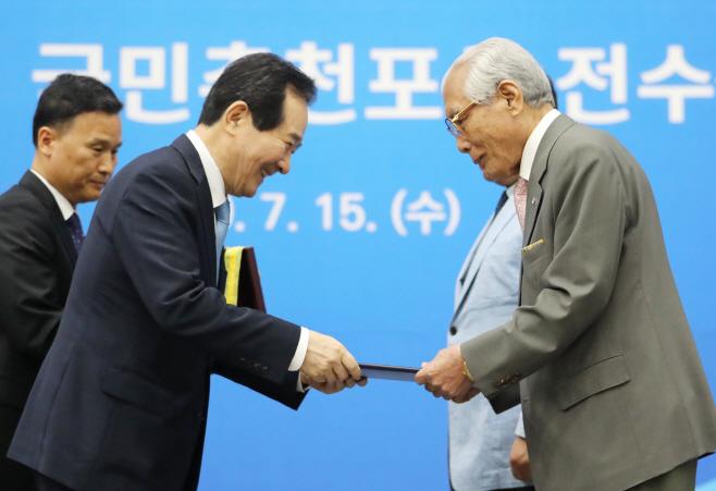 정세균 총리, 박명용 회장에게 국민훈장 동백장 수여