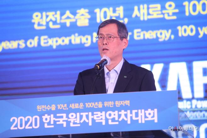 기념사를-하고-있는-정재훈-한국원자력산업협회-회장