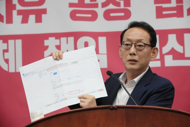 발언하는 미래통합당 김도읍 법사위 간사