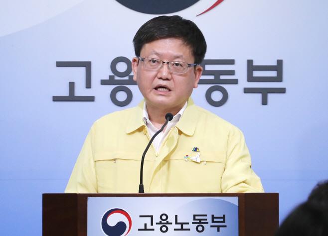 임서정 차관 '3차 추경, 재직자 고용유지지원 대폭 강화'