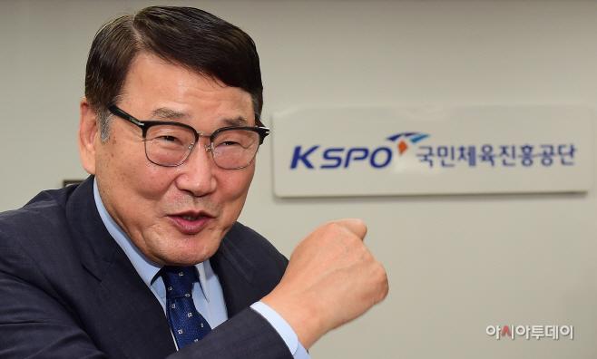 조재기 국민체육진흥공단 이사장 인터뷰