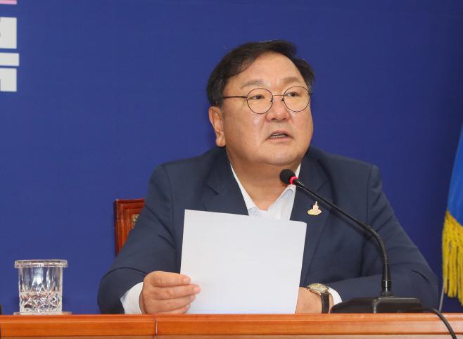 최고위 발언하는 김태년<YONHAP NO-2044>