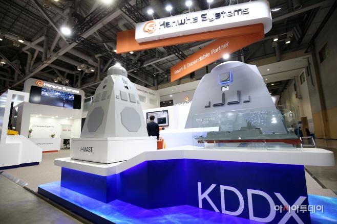 10.한화시스템 KDDX IMAST
