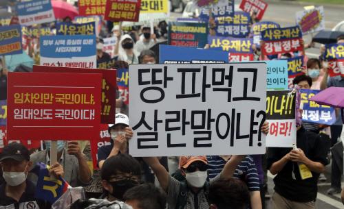 정부 규제 반대하는 부동산 관련 단체 회원들