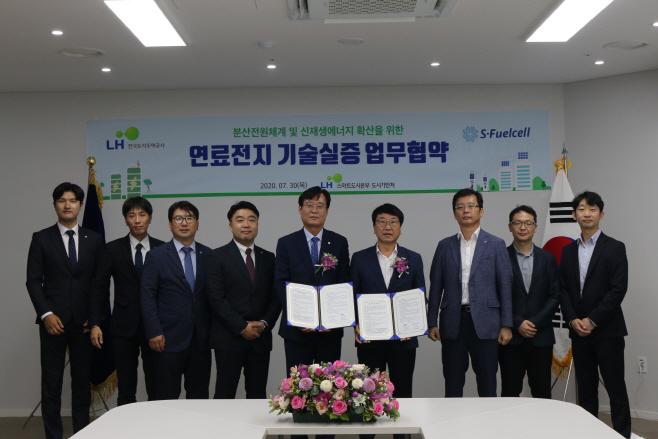 25kw급 건물용 연료전지 기술실증 협약