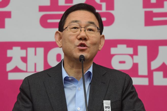 [포토] 발언하는 주호영 원내대표