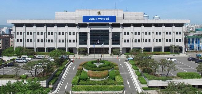 경기도의회 청사전경
