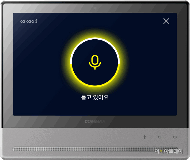 ANSWER T_Kakao i inside_정면