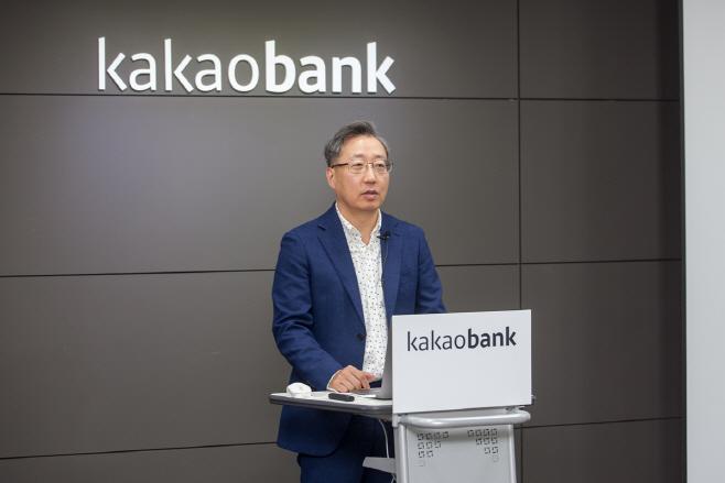 윤호영 카카오뱅크 대표