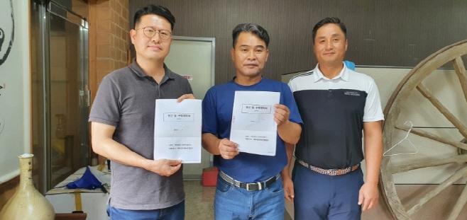 문경 오미자 KGC인삼공사에 납품계약 체결