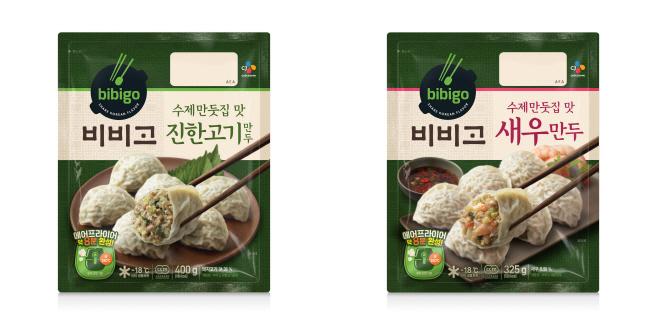 [CJ제일제당_사진자료]비비고 수제만둣집 맛 만두 신제품