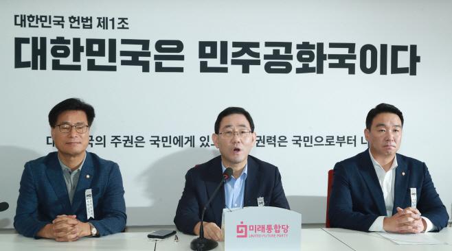발언하는 주호영 원내대표