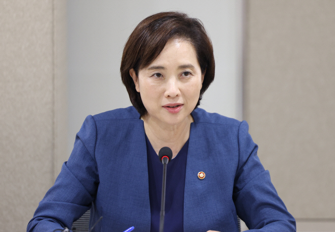유은혜 부총리 '포스트 코로나 교육 대전환 위한 대화' 참석
