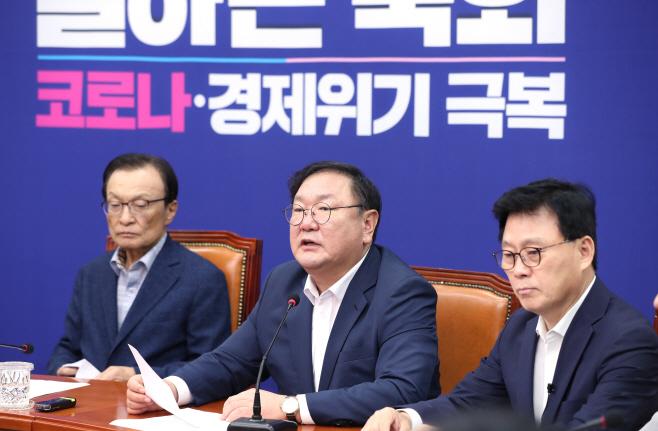 최고위원회의 발언하는 민주당 김태년 원내대표