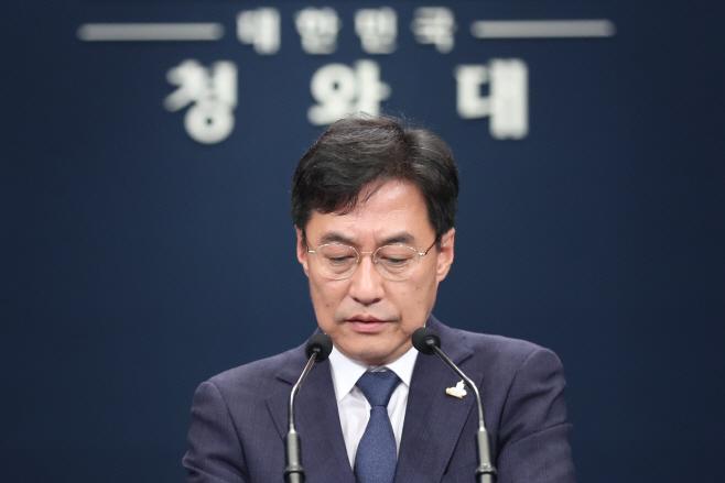 노영민 비서실장·청와대 수석 전원 사의표명