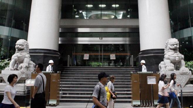 광저우 법원