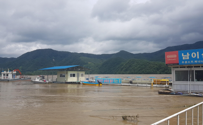 '의암댐 실종' 60대 근로자 가평 남이섬 선착장서 발견