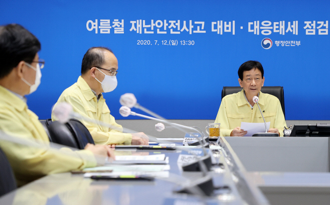 발언하는 진영 행안부 장관