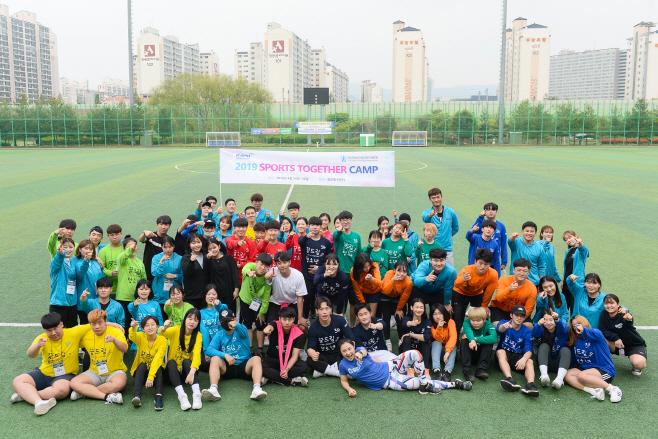 체육진흥공단