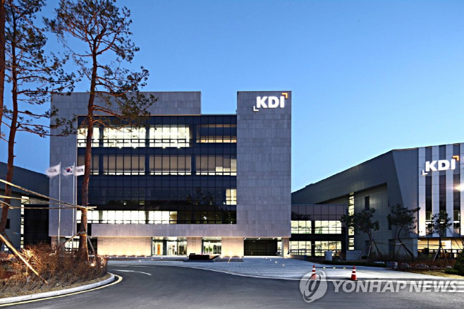 KDI 연합자료