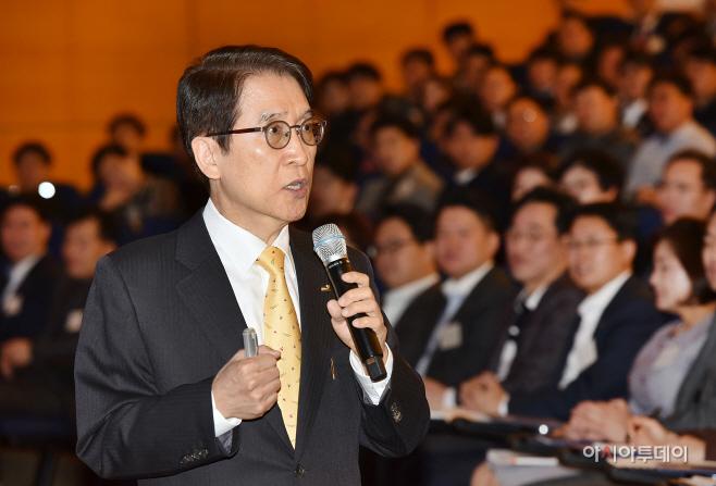 교보생명_신창재 회장(출발 경영전략회의)1 (1)