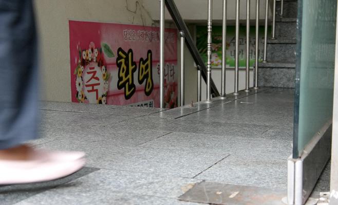 고양 교회발 코로나19 감염 확산<YONHAP NO-4293>