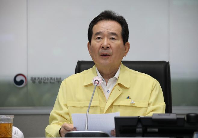 집중호우 및 태풍 대처 점검회의 주재하는 정세균 총리