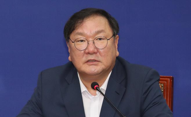 발언하는 김태년 원내대표<YONHAP NO-2453>