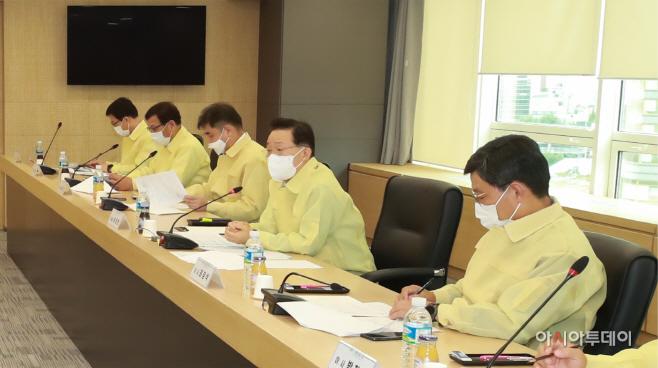 신용보증기금, 집중호우 피해기업 관련 긴급점검회의 개최