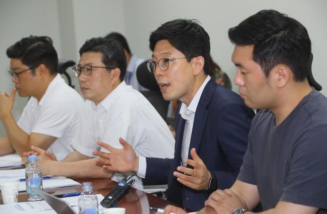 미래통합당 정강정책특위