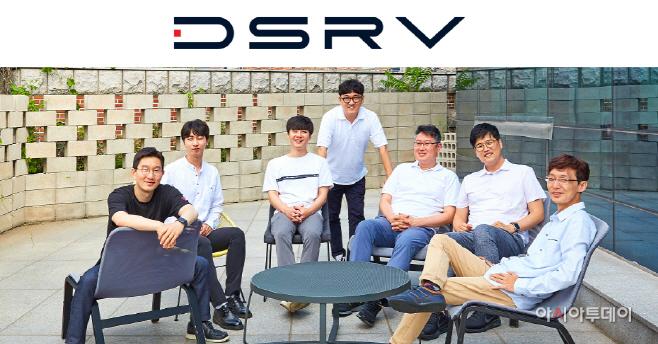 네이버D2SF 신규투자_DSRV LABS