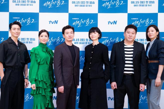 s_ tvN 비밀의숲2_1 (1)