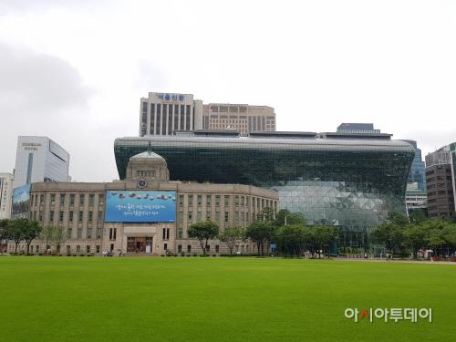 서울시청 광장