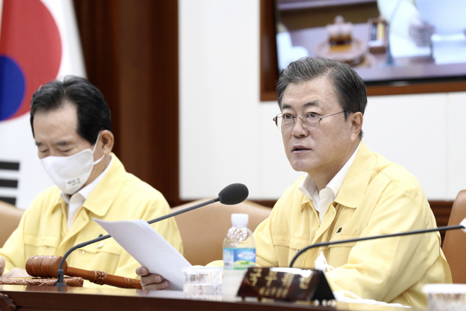 긴급점검회의 주재하는 문재인 대통령
