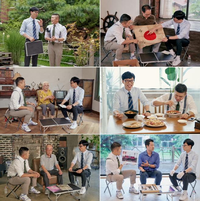 tvN 유 퀴즈 온 더 블럭_67회