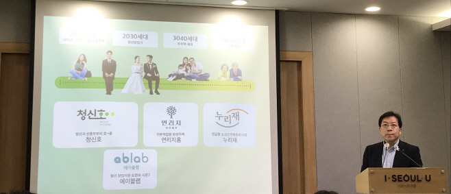 연리지 발표 김세용