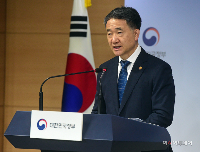 보건복지부, '의료계 집단휴진 추진' 관련 대국민 담화문 발표