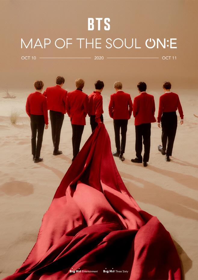 방탄소년단_MAP OF THE SOUL ONE_개최 공지 포스터