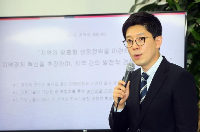 통합당 10대 정강정책 설명하는 김병민 특위원장