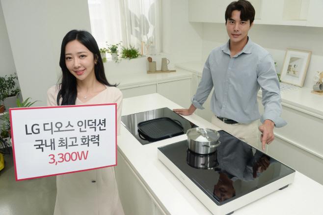 LG 디오스 인덕션_국내 최고 화력_1