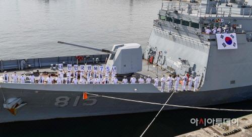 해군 1함대 강원함