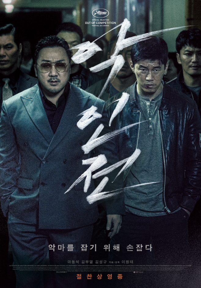 movie_image