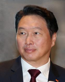 최태원 SK 회장_(1)