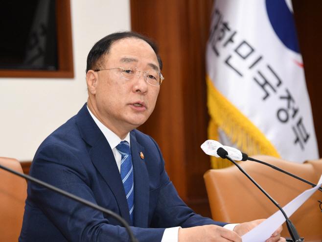 홍남기 부동산시장 관계장관회의